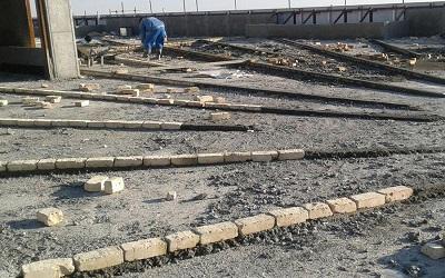 شیب بندی برای ساختمان