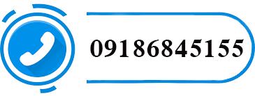 09148525185